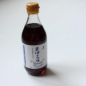 mahotuyu