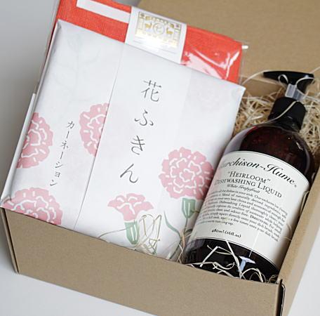 murchisonnakagawa-gift2
