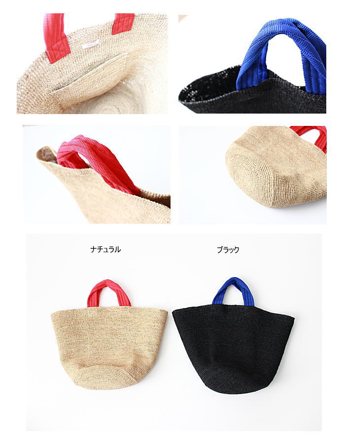 bag-20