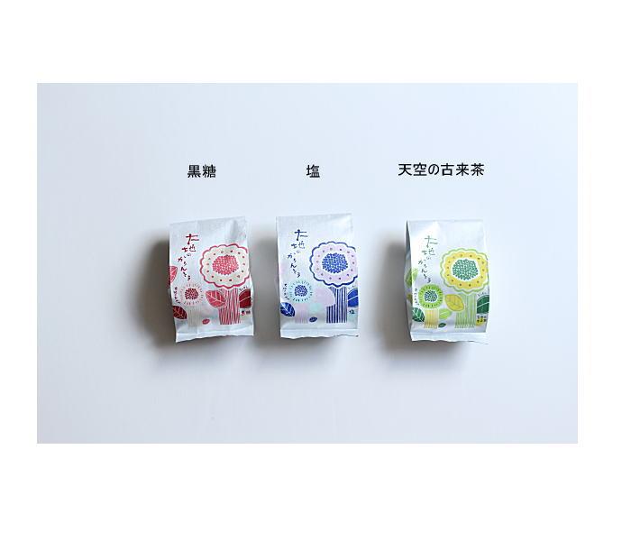 kokutou-sio-D-koraicya